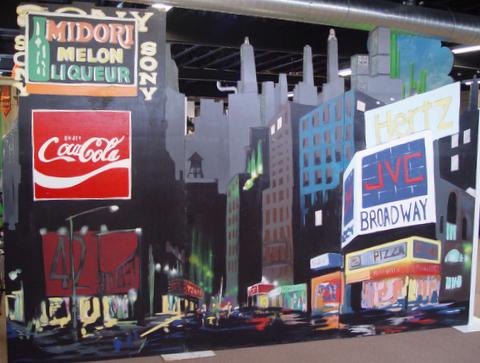 1071 Broadway Skyline Cutout Panels